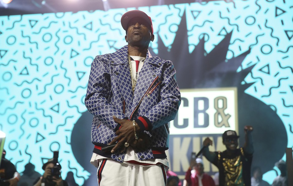 Rapper Rakim performs at the Yo! MTV Raps: 30TH Anniversary Experience at the Barclays Center on Friday, June 1, 2018, in New York.